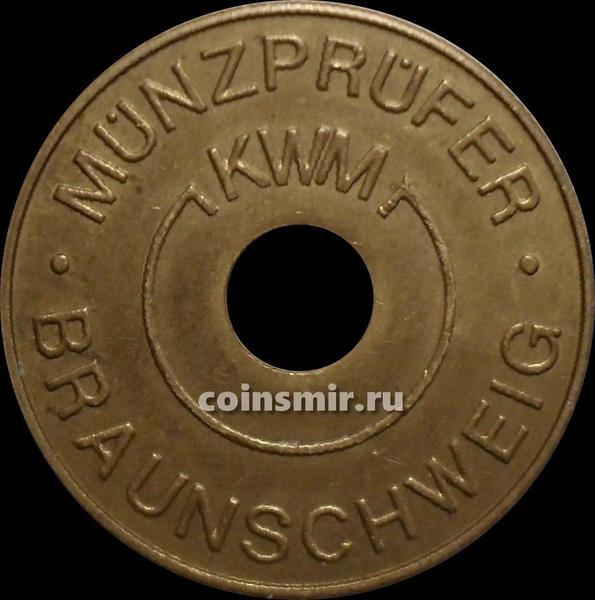 Жетон Универсальный автомойка и т.п. Munzprufer. Брауншвейг, Германия.