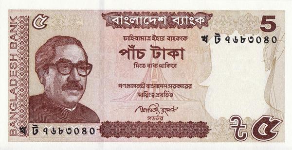 5 так 2014 Бангладеш.