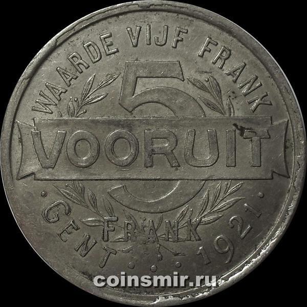 5 франков 1921 Гент.