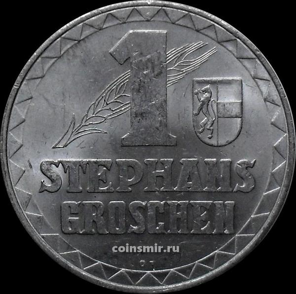 Жетон 1 грош 1950 Австрия. Собор Святого Штефана в Вене.