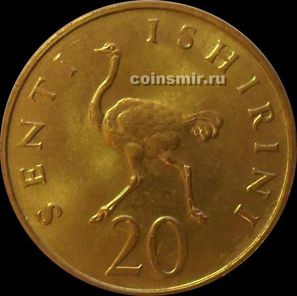20 сенти 1977 Танзания. Страус. (в наличии 1981 год)
