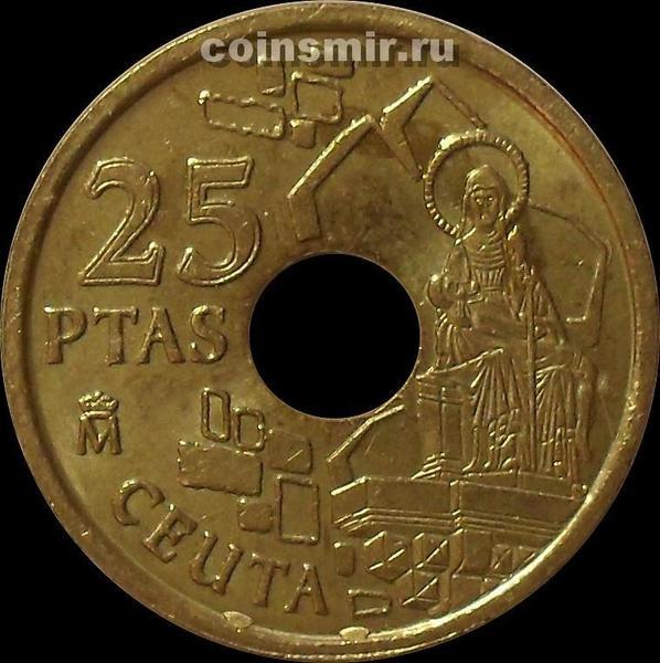 25 песет 1998 Испания.  Суета.