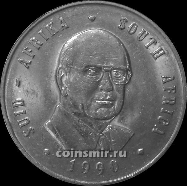 1 ранд 1990 Южная Африка. ЮАР.  Питер Виллем Бота.