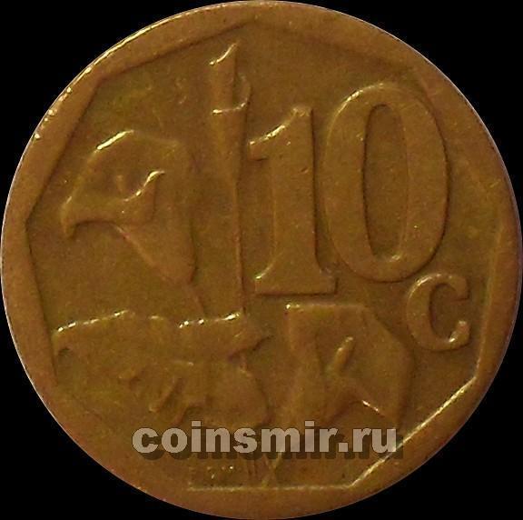 10 центов 2007 Южная Африка.