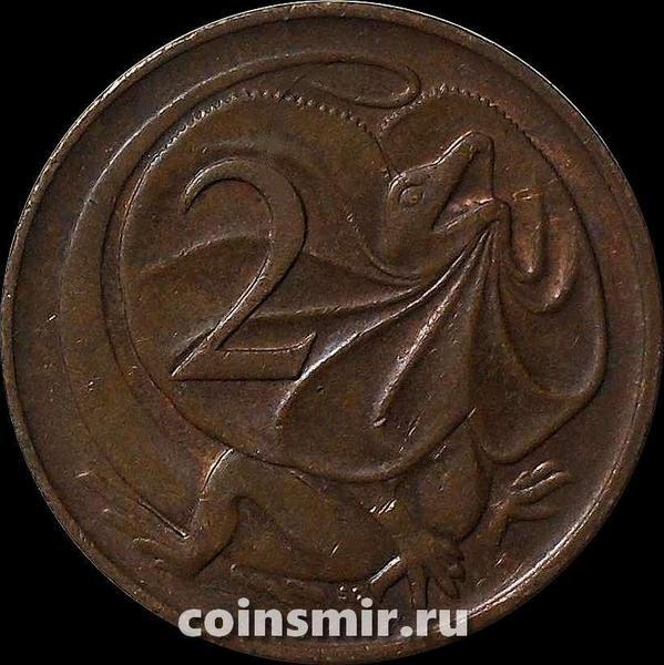 2 цента 1979 Австралия.
