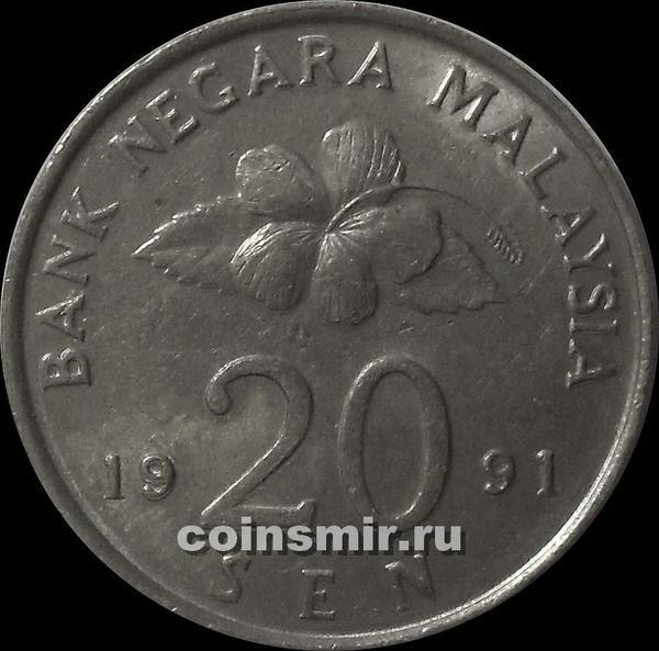 20 сен 1991 Малайзия. (в наличии 1990 год)
