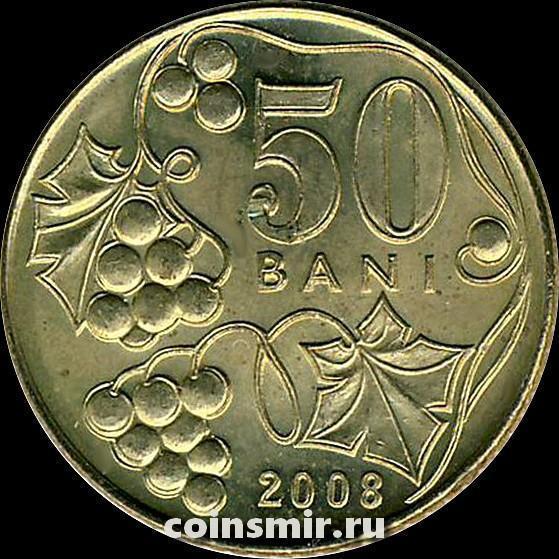 50 баней 2008 Молдавия.