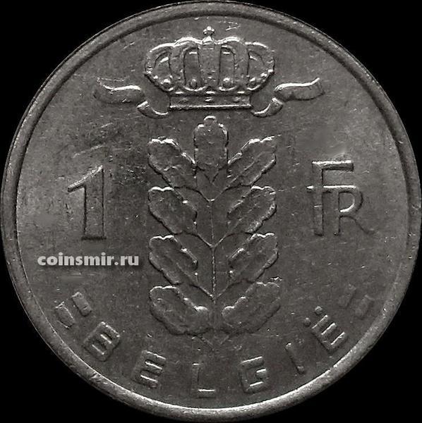 1 франк 1979 Бельгия. BELGIE.