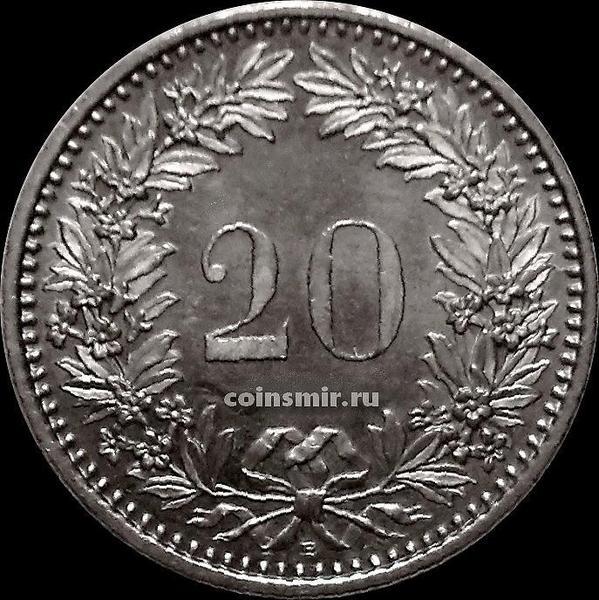 20 раппенов 2009 В Швейцария.