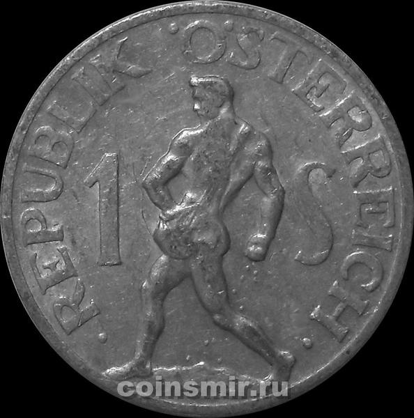 1 шиллинг 1947 Австрия.
