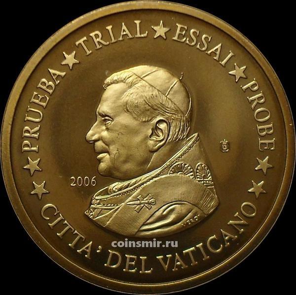 50 евроцентов 2006 Ватикан. Европроба. Specimen.