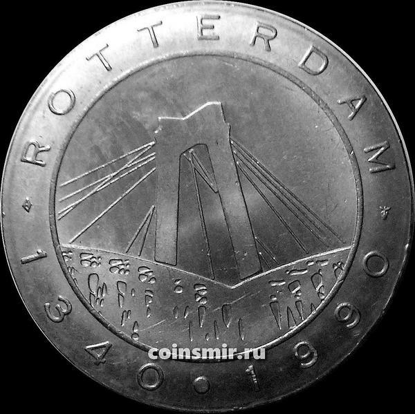 Жетон 650 лет Роттердаму. 1340 - 1990.