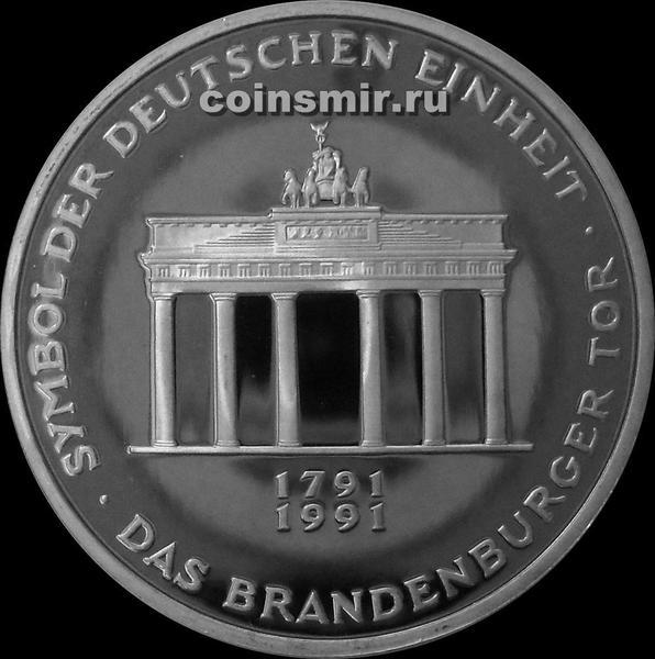 10 марок 1991 А Германия ФРГ. 200 лет Бранденбургским воротам. Пруф.