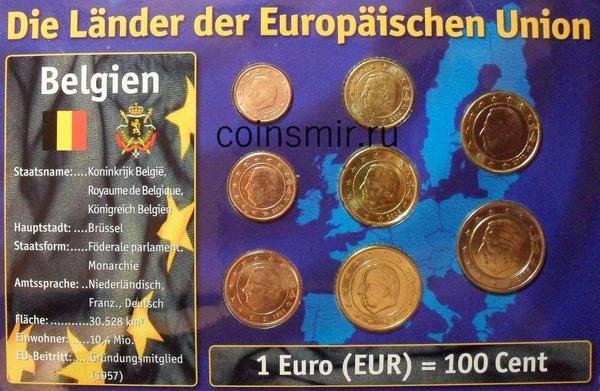 Набор евро монет  Бельгия. Блистер.