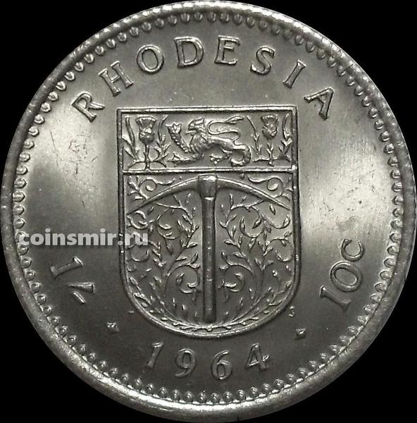 1 шиллинг (10 центов)  1964 Родезия.