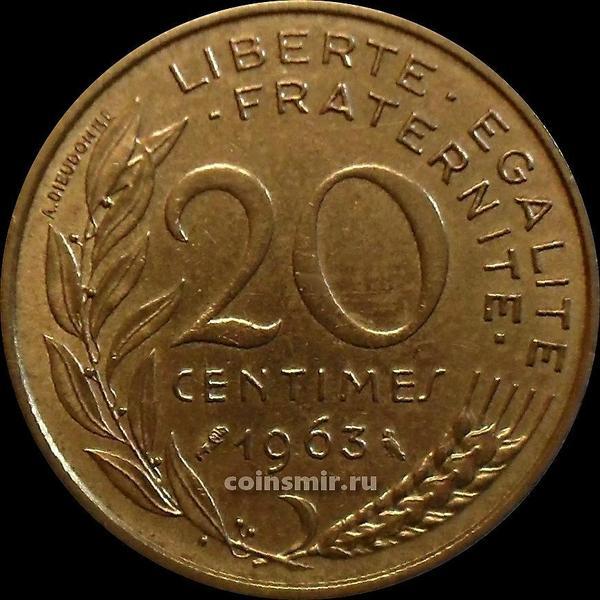 20 сантимов 1963 Франция.