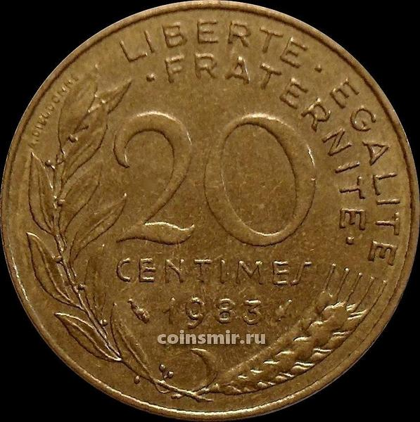 20 сантимов 1983 Франция.