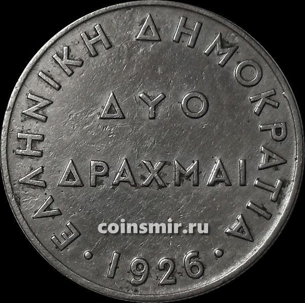 2 драхмы 1926 Греция.