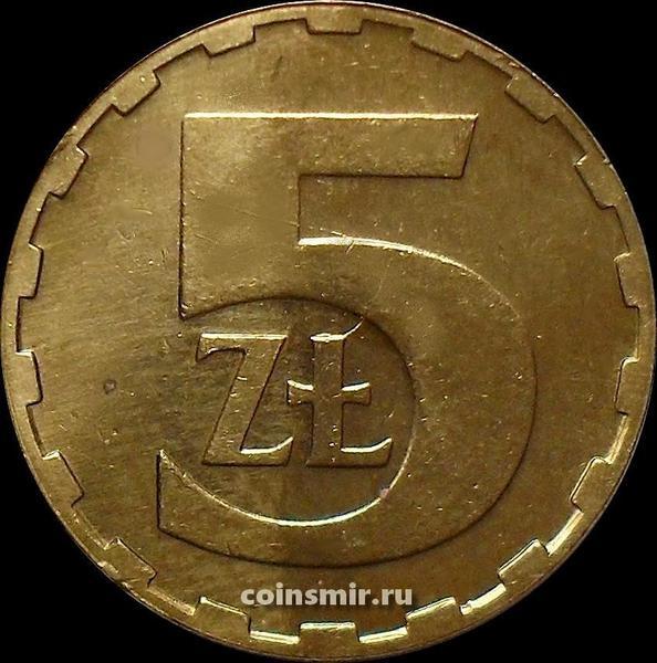 5 злотых 1987 Польша.