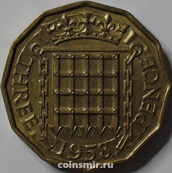 3 пенса 1958 Великобритания.