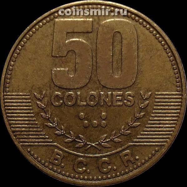 50 колонов 2012 Коста-Рика.