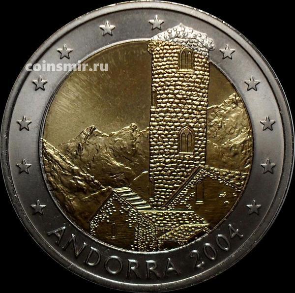 2 евро 2004 Андорра. Европроба. Specimen.