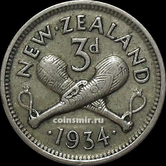 3 пенса 1934 Новая Зеландия.