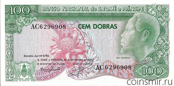 100 добр 1982 Сан-Томе и Принсипи.