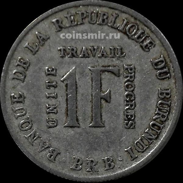 1 франк 1970 Бурунди.