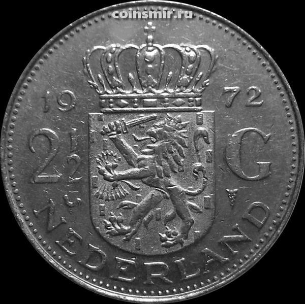 2 1/2 гульдена 1972 Нидерланды.