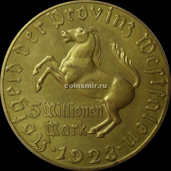5000000 марок 1923 Нотгельд провинции Вестфалия.