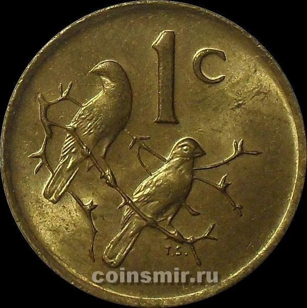 1 цент 1984 Южная Африка. (в наличии 1981 год)