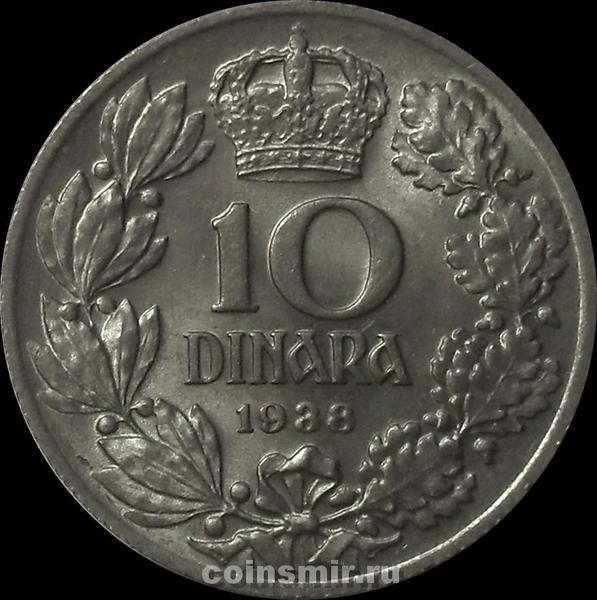 10 динар 1938 Югославия.