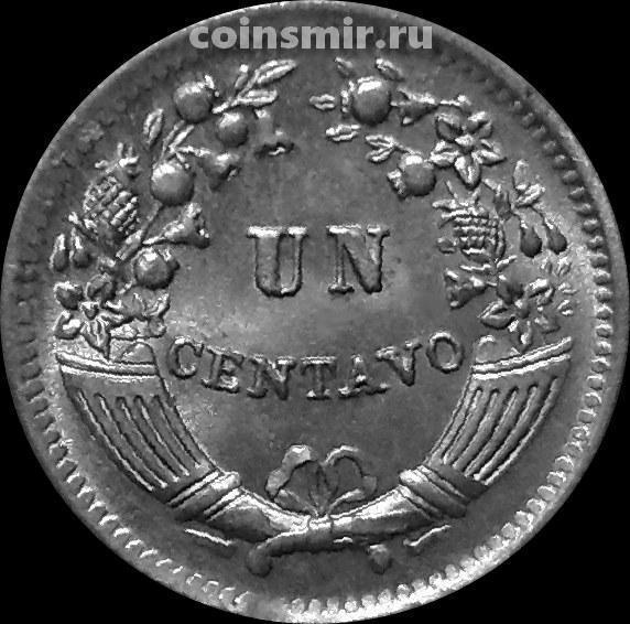 1 сентаво 1960 Перу.