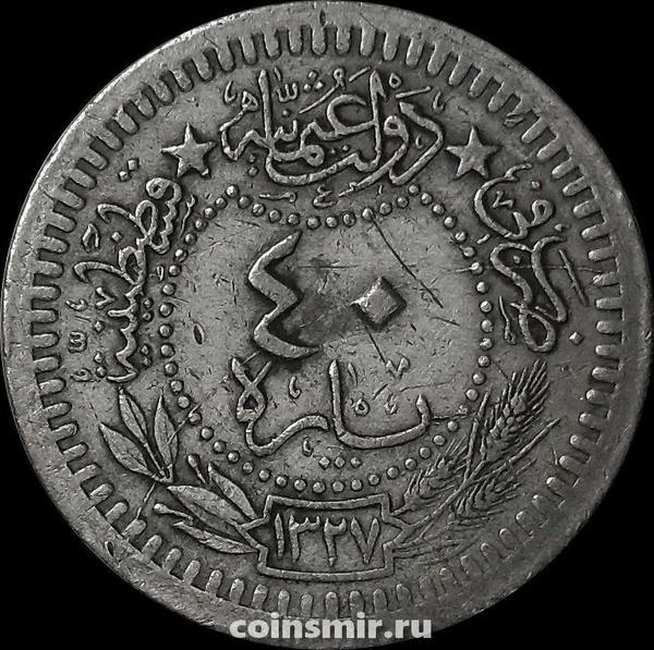 40 пара 1916 (1327/8) Турция. Османская империя.