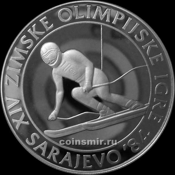 500 динар 1984 Югославия. Олимпиада в Сараево 1984. Лыжный слалом.