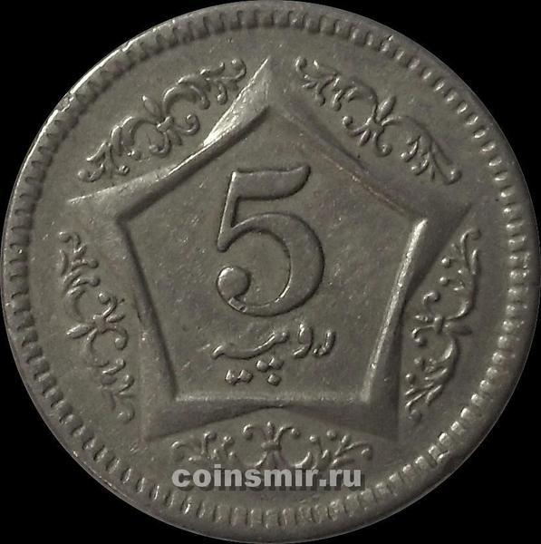 5 рупий 2003 Пакистан.