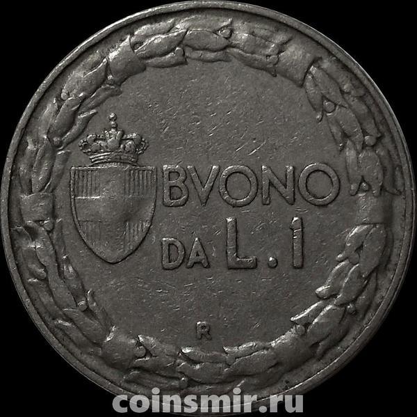 1 лира 1928 Италия.