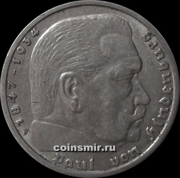 5 марок 1937 F Германия. Гинденбург.