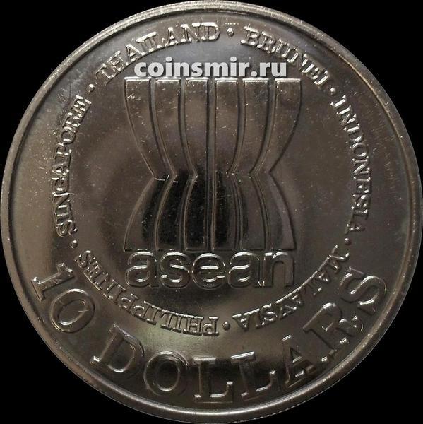 10 долларов 1987 Сингапур. 20 лет АСЕАН.