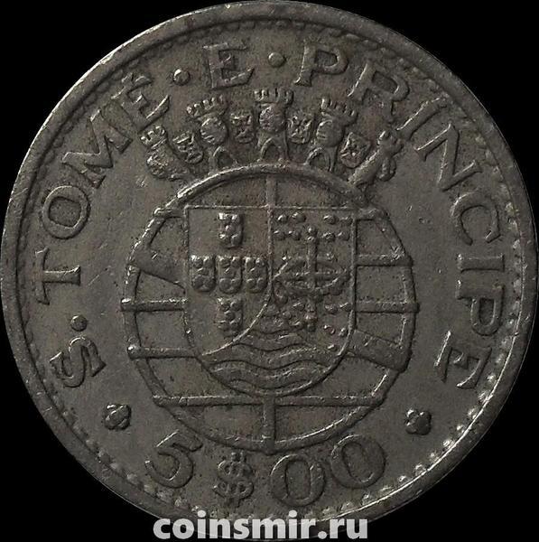 5 эскудо 1971 португальский Сан-Томе и Принсипи.