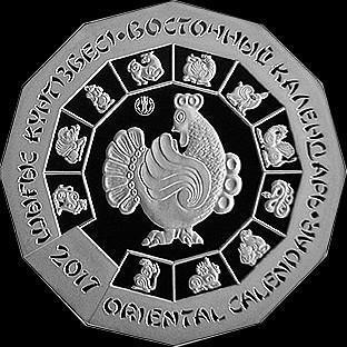 500 тенге 2016 Казахстан. Год Петуха.