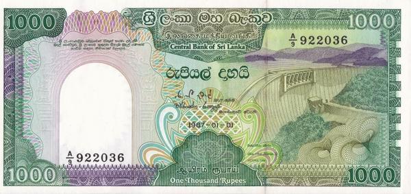 1000 рупий 1987 Шри-Ланка.