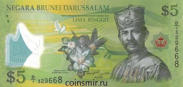 5 ринггит 2011 Бруней.