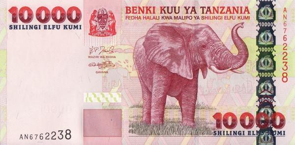 10000 шиллингов 2003 Танзания. Слон.