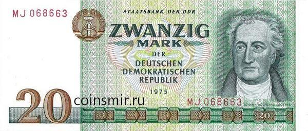 20 марок 1975 Германия (ГДР) . Иоганн Вольфганг фон Гёте.