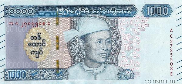 1000 кьят 2019  Мьянма.