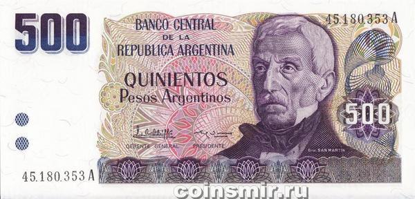 500 песо 1983-85 Аргентина.