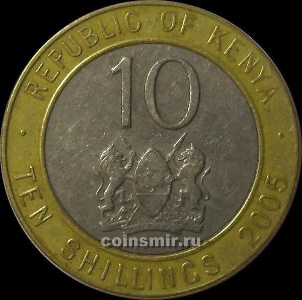 10 шиллингов 2005 Кения.