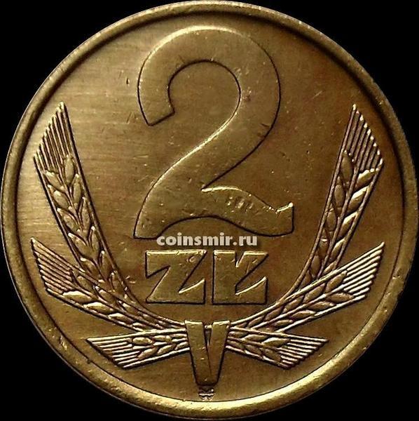 2 злотых 1976 Польша.